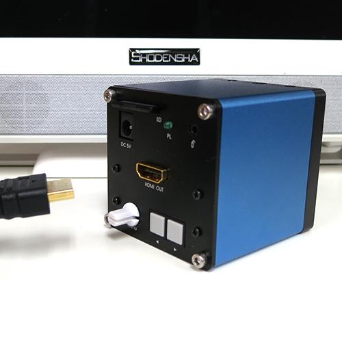 Microscope HD TG200HD2