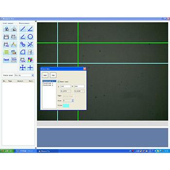 高機能画像計測ソフト MeasurePRO