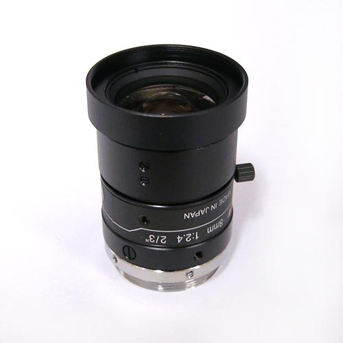 Fixed Focus Lens 5 megapixels M0824-MPW2