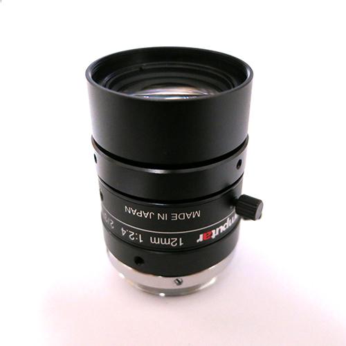 Fixed Focus Lens 5 megapixels M1224-MPW2