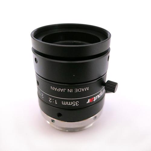 Fixed Focus Lens 5 megapixels M3520-MPW2